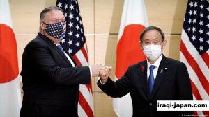Aliansi Amerika-Jepang Tak Gentarkan Republik China