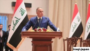 FM Menjajaki Jalan Kerjasama Bilateral Dengan Irak