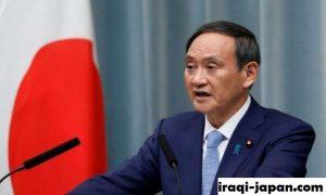 Politik Domestik Sikap China Suga