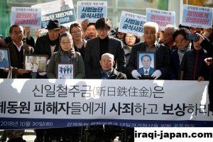 Pengadilan Seoul Menolak Klaim Buruh Budak Terhadap Perusahaan Jepang
